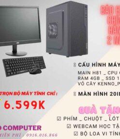 BACK TO SCHOOL – Máy tính giá rẻ nay còn rẻ hơn!